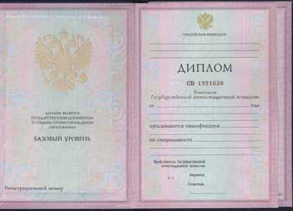 комнат с каким дипломом можно преподавать в техникуме Марий Эл, Советский